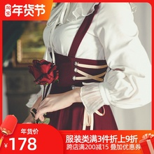 弥爱原mo 芙蕾 法r8赫本高腰绑带2020春式长裙显瘦宫廷