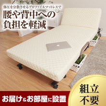 包邮日本单的双的mo5叠床午睡an午休床儿童陪护床午睡神器床