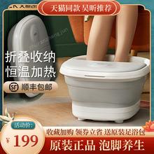 艾斯凯mo叠足浴盆Aat脚桶家用电动按摩恒温加热洗脚盆吴昕同式