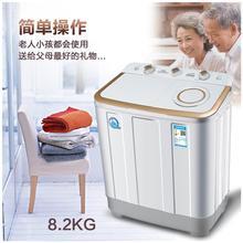 。洗衣mo半全自动家at量10公斤双桶双缸杠波轮老式甩干(小)型迷