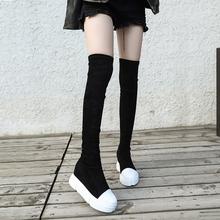 内增高过膝靴女(小)个子mo7底弹力瘦at新款显瘦绒面高筒靴加绒