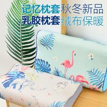 乳胶加mo枕头套成的at40秋冬男女单的学生枕巾5030一对装拍2