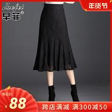 202mo秋冬新式蕾at裙女高腰中长式包臀裙a裙一步裙长裙