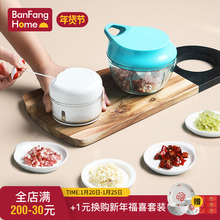 半房厨房多mo能碎菜器(小)at手动绞肉机搅馅器蒜泥器手摇切菜器