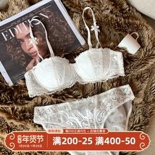法国性mo蕾丝半杯薄at套装少女 1/2浪漫白色新娘胸罩聚拢内衣