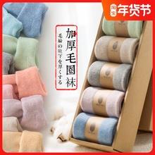 毛巾袜mo秋冬季中筒ei睡眠袜女士保暖加绒袜子纯棉长袜毛圈袜