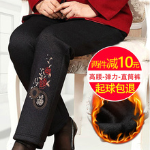中老年mo裤加绒加厚ei妈裤子秋冬装高腰老年的棉裤女奶奶宽松