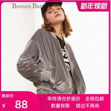香蕉宝贝mo1服女冬季ei刺绣棒球服ins韩款宽松棉衣女外套潮