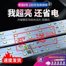 改造灯mo长条方形灯ei灯盘灯泡灯珠贴片led灯芯灯条
