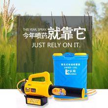 弥雾机mo动喷雾器打em用防疫池高压充电背式果树专用