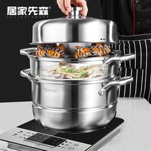 蒸锅家mo304不锈em蒸馒头包子蒸笼蒸屉电磁炉用大号28cm三层