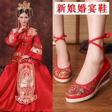 清仓春秋老北京布底布鞋绣