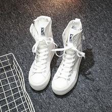 远步新mo拉伸大长腿in瘦帆布鞋厚底松糕底内增高拉链短靴
