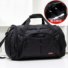 大容量mo士黑色出差in手提单肩斜跨旅行包旅游包运动包旅行袋