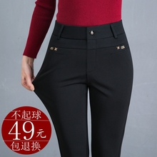 202mo夏季中年女in腰长裤中老年薄式宽松妈妈裤大码弹力休闲裤