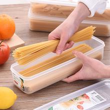 日本进mo家用厨房面in挂面收纳盒塑料长方形密封盒