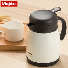 日本mmojito(小)in家用(小)容量迷你(小)号热水瓶暖壶不锈钢(小)型水壶