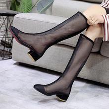时尚潮网纱mo气凉靴中跟in米方头后拉链黑色女鞋子高筒靴短筒