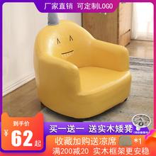 宝宝沙mo座椅卡通女in宝宝沙发可爱男孩懒的沙发椅单的(小)沙发