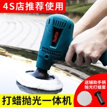 汽车用mo光机家用打ai型去划痕修复打磨上光美容工具电动220V