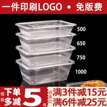 一次性mo料饭盒长方tf快餐打包盒便当盒水果捞盒带盖透明