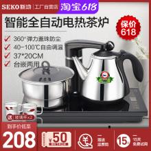 新功 F102电热水壶全mo9动上水烧am家用煮水智能20*37