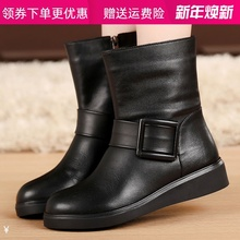 秋冬季mo鞋平跟女靴tw绒加厚棉靴羊毛中筒靴真皮靴子平底大码