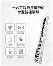 。便携mo电子钢琴8tw锤力度键专业成的家用幼师初学练习入门移