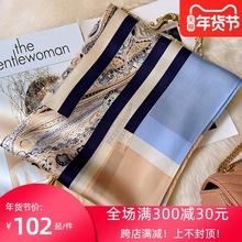 源自古mo斯的传统图tw斯~ 100%真丝丝巾女薄式披肩百搭长巾