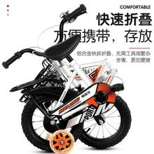 宝宝自mo车7折叠1tw女孩2-3-6岁宝宝脚踏单车(小)孩学生折叠童车
