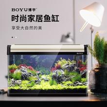 博宇鱼mo水族箱中型cl弯玻璃造景家用客厅大型金鱼缸60-120cm