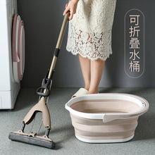 折叠水mo家用拖把桶cl方形储水桶塑料桶(小)方桶洗衣桶手提便携