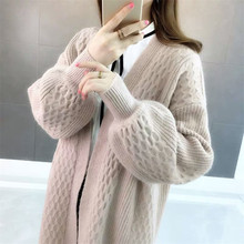 慵懒风mo织开衫女中cl020春秋季新式韩款女装宽松百搭毛衣外套