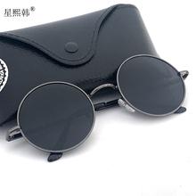 墨镜男mo太阳镜男女ok防紫外线2020新式潮网红眼镜开车专用