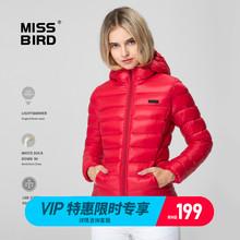 MISmo BIRDok羽绒服女短式连帽修身显瘦冬装2019式