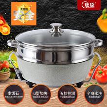 商用麦mo石电热锅电ok用大容量烤涮一体锅多功能8-10的