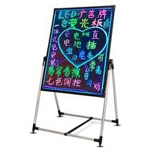 发光广mo牌40 6ok手写发光电子黑板展示板公告牌