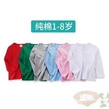 童装男mo女宝宝长袖tl棉中童上衣(小)童纯色打底衫2021春装T新式