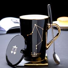 布丁瓷mo创意星座杯ng陶瓷情侣水杯简约马克杯带盖勺