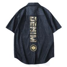 ONImoENIM鬼rb仔衬衫短袖衬衣日系新刺绣海浪个性休闲男士夏季