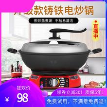 家用多功能mo体锅电炒菜rb热锅铸铁蒸煮锅多用锅插电锅