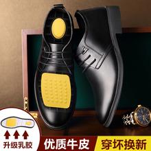 秋季男mo(小)皮鞋正装rb闲真皮英伦商务黑色潮流百搭透气内增高