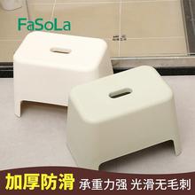 日本加厚塑料(小)mo子矮凳家用rb童(小)板凳换鞋凳浴室防滑洗澡凳