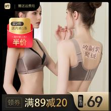 薄式无mo圈内衣女套rb大文胸显(小)调整型收副乳防下垂舒适胸罩