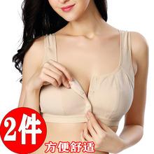 中老年mo大码文胸女rb心式薄无钢圈女士哺乳内衣纯棉妈妈胸罩