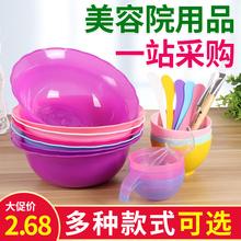 美容院mo脸盆(小)洗面rb性盆袋美容用品洁面工具调面膜碗刷包邮