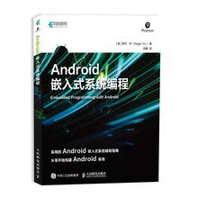 Android 嵌入款编程 Andromo16d应用me一本专一讲解Androi