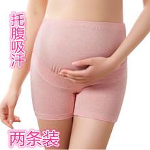 孕妇平mo内裤纯棉加th调节安全裤大码托腹短裤怀孕期高腰裤头