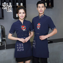 中式仿mo工作服短袖th楼火锅店中餐厅服务员夏装农家乐工装女