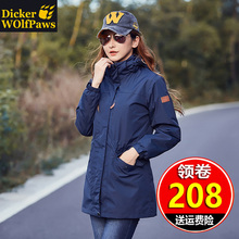 迪克尔mo爪户外中长th三合一两件套冬季西藏旅游登山服